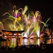 Illuminations Reflections of Earth Epcot Fireworks