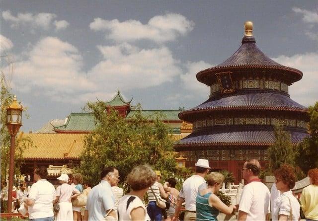 Epcot - China 2- 3-24-1985 - Chad Erickson