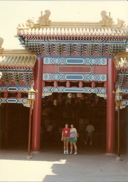 Epcot China - 3-24-1985  - Chad Erickson