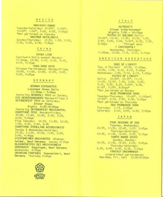 Epcot - Entertainment Program - 3 - April 12-18-1987 - Chad Erickson