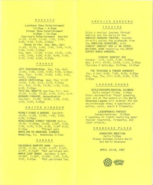 Epcot - Entertainment Program - 4 - April 12-18-1987 - Chad Erickson