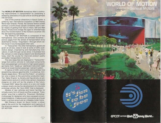 World Of Motion - Brochure - 1 - 1985 - Chad Erickson