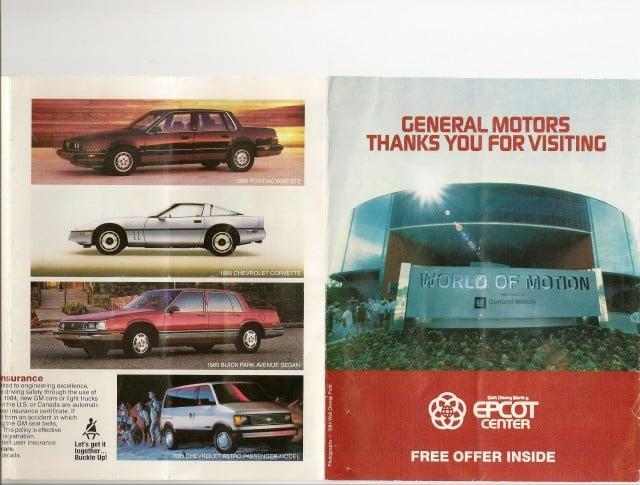 World Of Motion - GM Brochure - 1 - 1985 - Chad Erickson