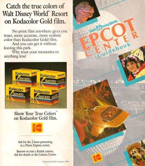 epcot_parkmap_1991_cover - Ron Duphily