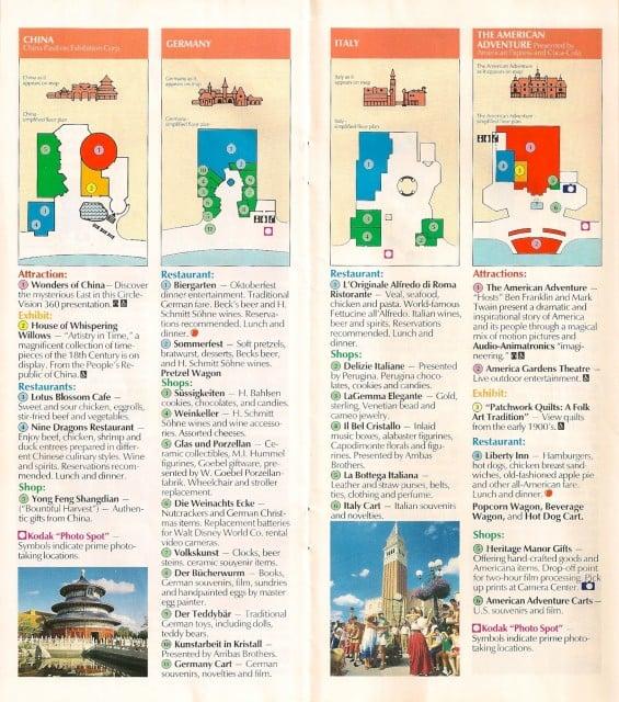 epcot_parkmap_1991_pg19-20 - Ron Duphily
