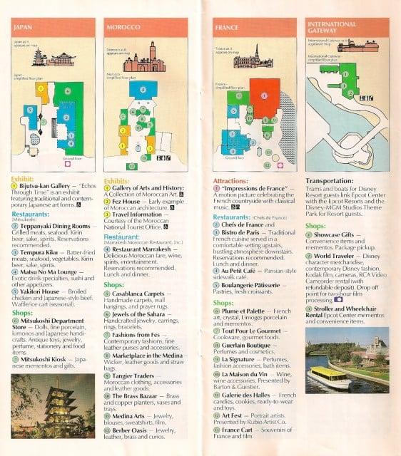 epcot_parkmap_1991_pg21-22 - Ron Duphily