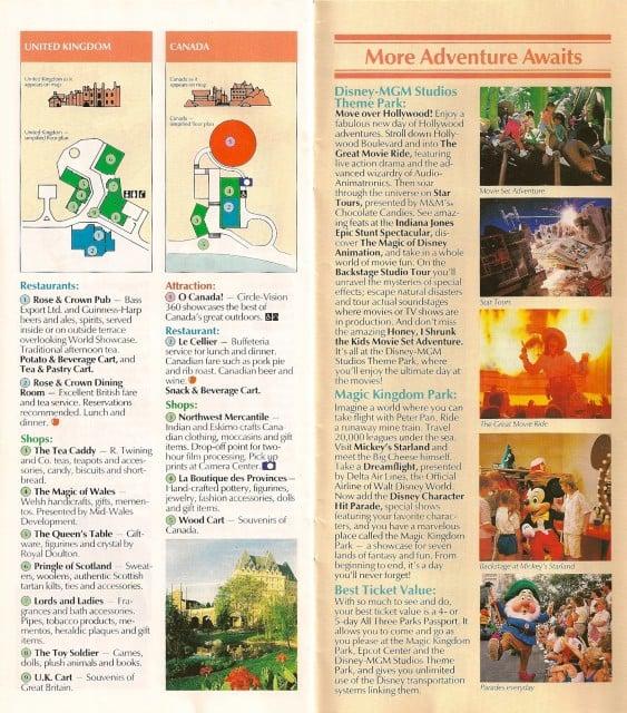 epcot_parkmap_1991_pg23-24 - Ron Duphily