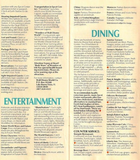 epcot_parkmap_1991_pg5-6 - Ron Duphily