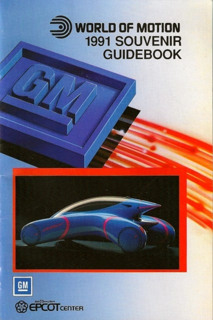 epcot_wom_guide_1991 - Ron Duphily