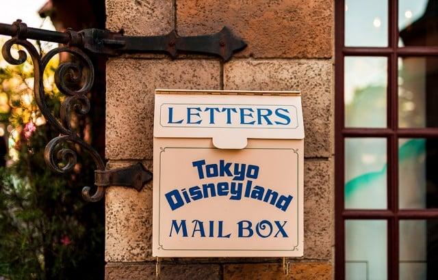 tokyo-disneyland-mail-box