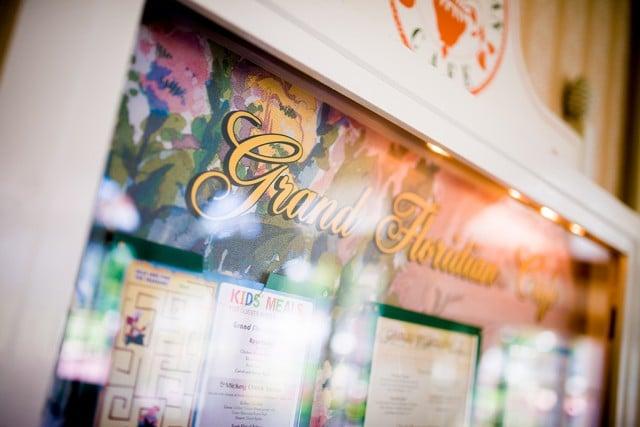 Disney Dining Review: Grand Floridian Cafe