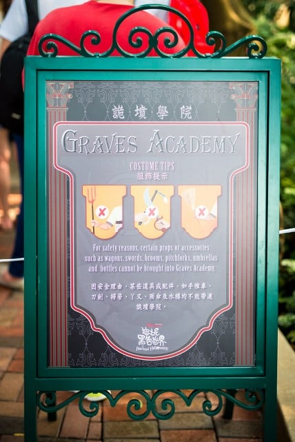 graves-academy-sign