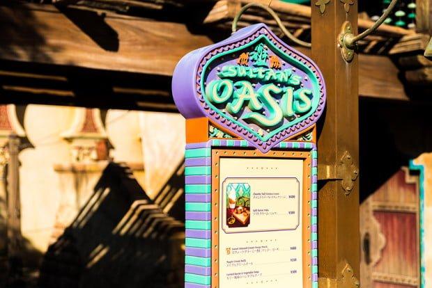 sultans-oasis-tokyo-disneysea-513