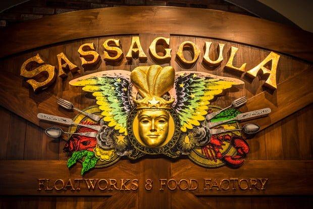 sassagoula-float-works-port-orleans-french-quarter-disney-world-restaurant-010