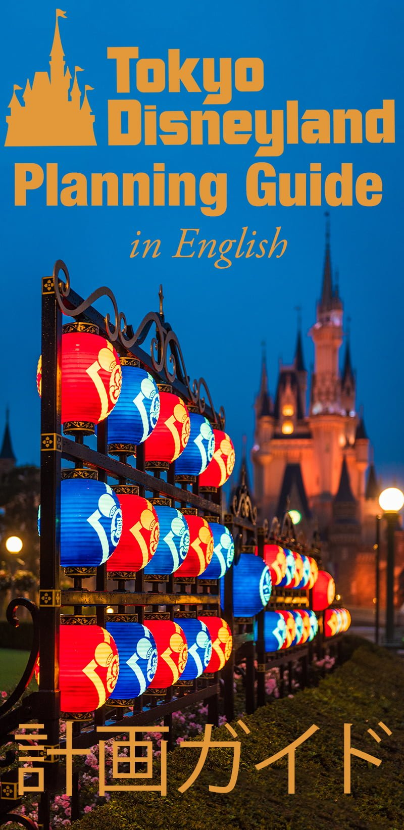 cultural euro disney essay The primary aim of this article is to explain how euro disney suffered the costs of  cultural miscalculations geert hofstede's work on culture has served as the.