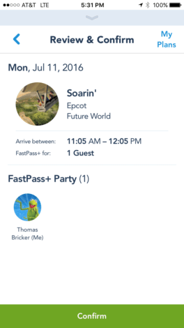 fastpass-plus-my-disney-experience-booking-disney-world-soarin-epcot