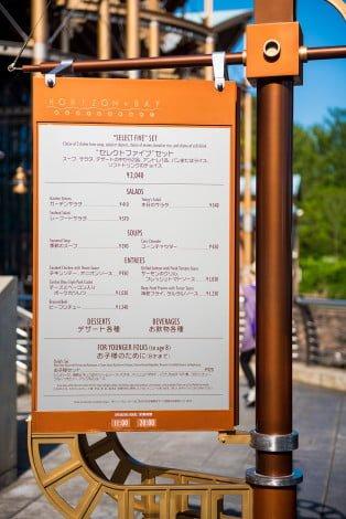 horizon-bay-restaurant-tokyo-disneysea-011