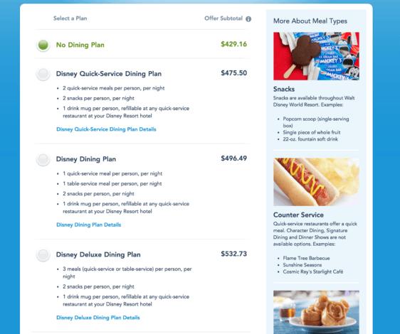 2017 Disney Dining Plan Changes Prices Disney Tourist Blog