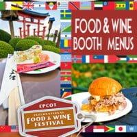 booth-menus-epcot-food-wine-festival-disney-world