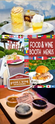 booth-menus-epcot-food-wine-festival-disney-world