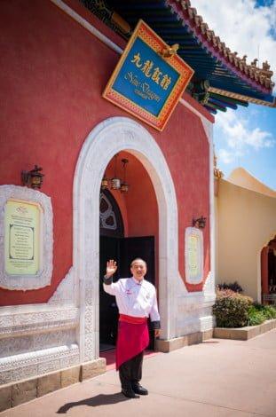 nine-dragons-restaurant-china-epcot-world-showcase-walt-disney-world-011