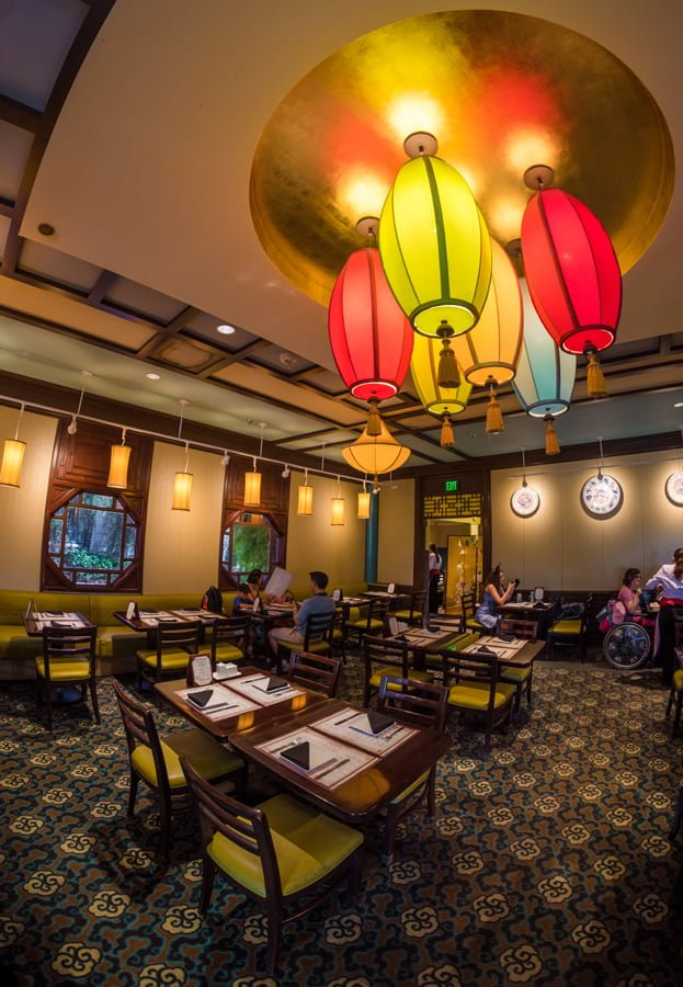 Nine Dragons Restaurant Review Disney Tourist Blog